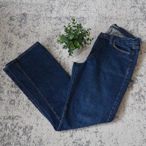 2/$20 Old Navy Sweet Heart Jeans Boot Cut Size 8R